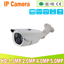 цена на YUNSYE 2.0MP H.265 POE 2MP IP Camera Outdoor Waterproof CCTV 1080P HD 720P H.264 Network Bullet Camera 3.6mm Wide Lens P2P Onvif