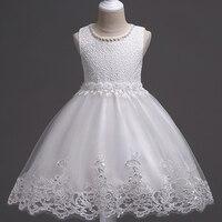 Lace Flower Formal Evening Gown Flower Wedding Princess Dress Girls Children Clothing Kids Dresses For Girl