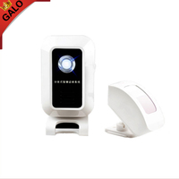Separate Wireless Shop Store Welcome Door Entry Chime Smart Doorbell With Button Curtains Infrared Motion Detector Door Alarm