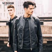 Man Lether Jackets Pu Leather Jaqueta Masculinas Inverno Couro Jacket Men Jaquetas De Couro Men's Winter Leather Jacket