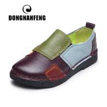DONGNANFENG Women Mother Ladies Female Flats Shoes Loafers Cow Genuine Leather Pigskin Slip On Soft Ethnic Style 35-41 OL-2099