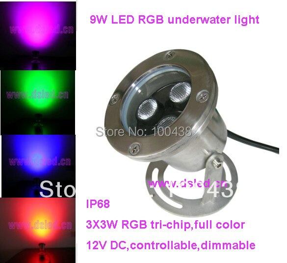 ¡Envío gratis por DHL! alta potencia, buena calidad, luz subacuática LED RGB de 9 W, luz LED RGB para piscina, DS-10-1-9W-RGB, 12 V DC 3*3 W RGB 3in1