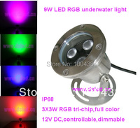 free shipping by DHL!High power good quality  9W RGB LED underwater light RGB LED pool light DS 10 1 9W RGB 12V DC 3*3W RGB 3in1|9w rgb|led rgb light|led light led -
