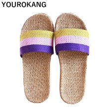Summer Women Home Slippers Indoor Floor Flax Slippers Slides Antiskid Woman Shoes Mixed Color Linen Footwear Dropshipping summer slippers han edition in female household linen floor indoor slippers antiskid couples lovely cool men s slippers home