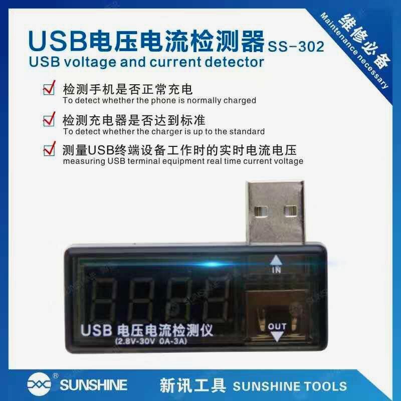 Возняк USB Напряжение Ток Тестер кабеля зарядного устройства безопасности стол инспекции сотовом телефоне Инструменты для ремонта