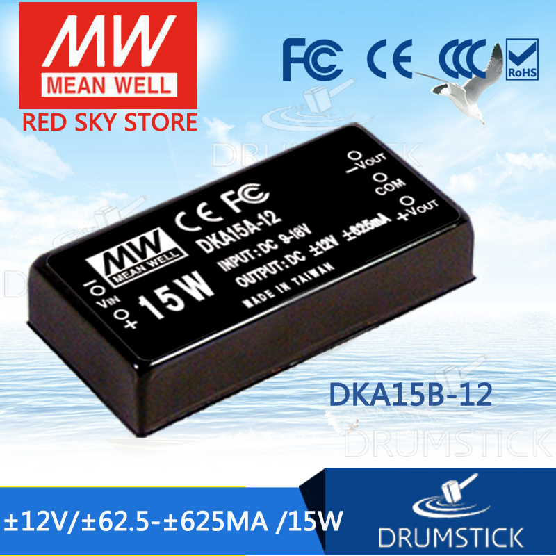 цена на Selling Hot MEAN WELL DKA15B-12 12V 625mA meanwell DKA15 12V 15W DC-DC Regulated Dual Output Converter