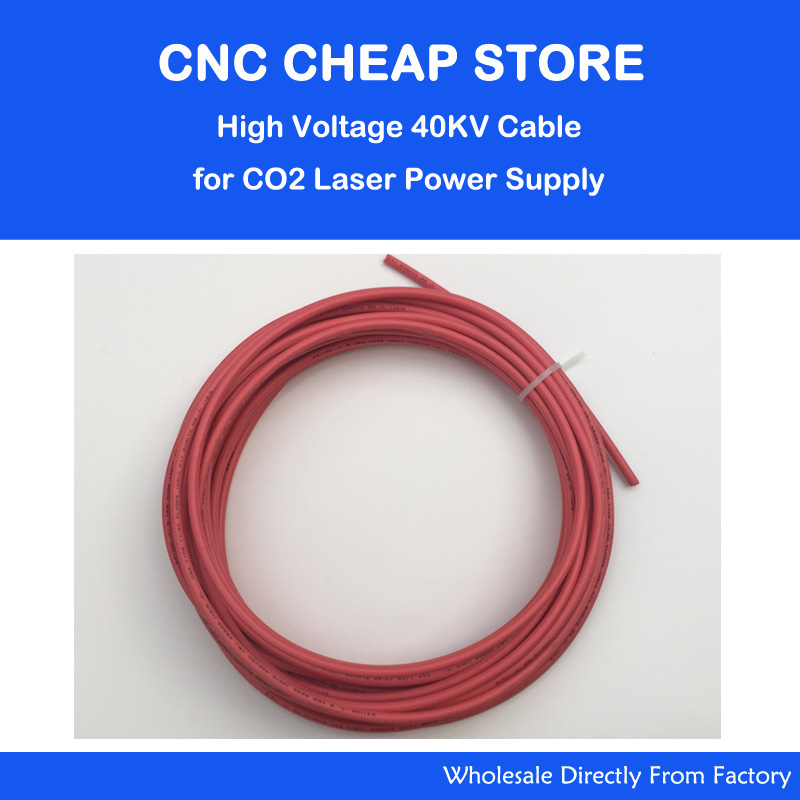 Reci 50W 60W 80W 100W Laser Tube Power Supply PSU Cable 40KV 10Meters Length For DIY Co2 Cutting Engraving Machine