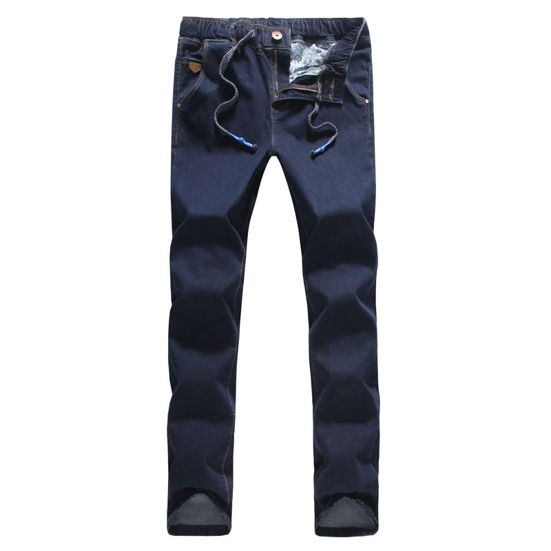 ФОТО Men's Jeans Pencil Pants Large Size Elastic Waist Casual Fashion Pants Free Shipping Denim Trousers Brand Slim Fit Gent Life