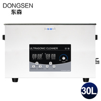 Ultrasonic Cleaner 30L Engine Block Car Parts Metal Hardware Glassware Oil Rust Degreasing Ultrasound Washer Tank 40KHZ