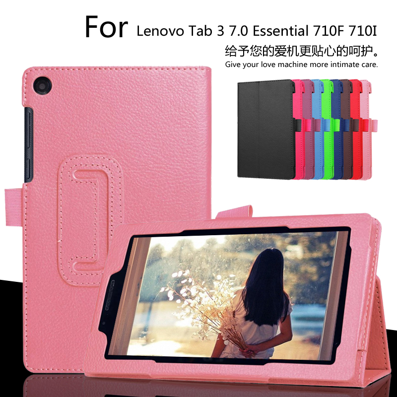 For Lenovo Tab3 7 Essential 710F 7.0 inch Tablet Case Litchi PU Leather Cover For Tab 3 710I Slim Protective shell +Film + Pen slim fit stand feature folio flip pu hybrid print case for lenovo tab 3 730f 730m 730x 7 inch
