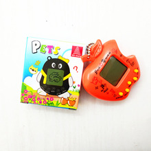 Electronic Tamagochi Handheld Game Player