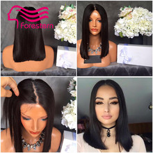 Ready to ship Thick Blunt Cut Hand made silk top full lace wigs/lace front wigs Can be parted or styled any way you desire
