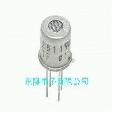 Guaranteed 100% TGS2611-C00 for the detection of Methane guaranteed 100% tgs 6812 for the detection of hydrogen methane and lp gas free shipping 2pcs a lot