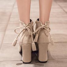Новые модные женские ботинки на осень и зиму грубая матовая