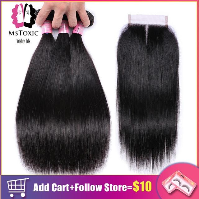 Paquetes de pelo lacio MSTOXIC con mechones de cabello humano con cierre y paquetes de cabello brasileño sin Remy con cierre