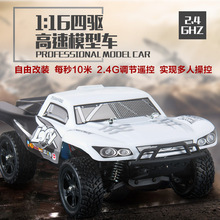 Huan Qi new hq-734  Rc Car Electric Power 4wd 1/16 Scale 380 motor Remote Control Car Off Road Buggy Hobby Similar racing car
