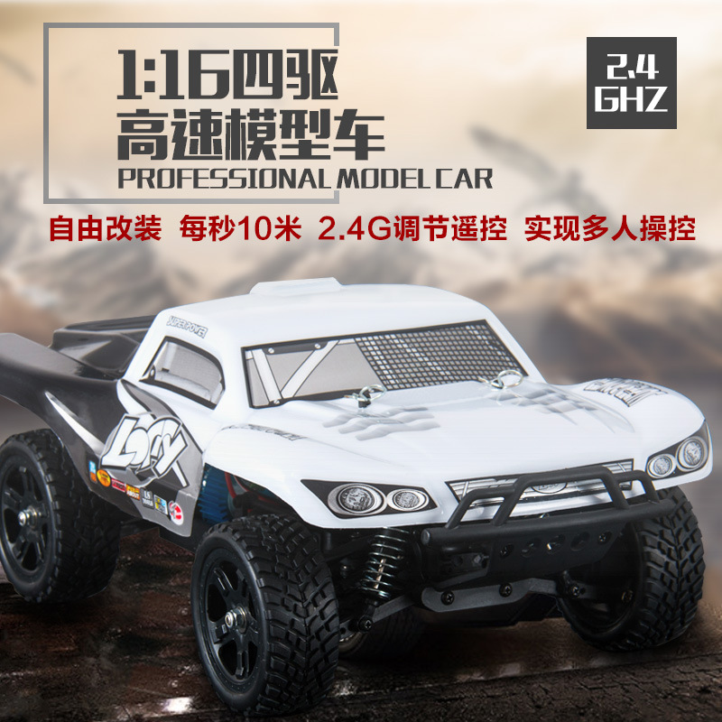 new hq-734 Rc Car Electric Power 4wd 1/16 Scale 380 motor Remote Control Car Off Road Buggy Hobby Similar racing car wltoys l959 2 4g 1 12 off road scale remote control rc racing motor car