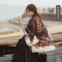 Japanese loose bathrobe Vintage sailboat Voyage Brown haori summer Sunscreen kimono Cardigan coat cosplay