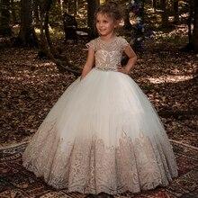 Новинка; платье с цветочным узором для девочек платья трапециевидного кроя с поясом, бальные платья с кружевной аппликацией, длина до пола, с цветочным узором для девочек элегантное плаьте принцессы пышное свадебное платье с короткими рукавами