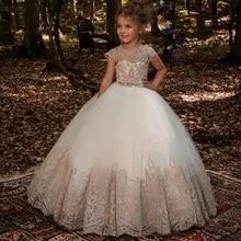 eb9aeeece6263 Nouvelle fleur fille robes perles ceinture robes de bal dentelle Appliques  longueur de plancher fleur filles