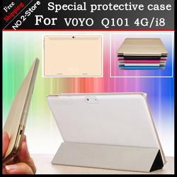 Ultra thin 3 fold Folio PU leather stand cover case for VOYO Q101 4G / i8 10.1inch tablet pc ,Multi-color optional+gift