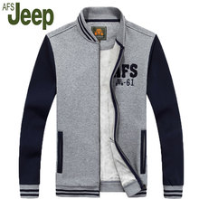 2016 The new Fashion New Arrivals AFS Jeep Men s spring and autumn fashion jacket men