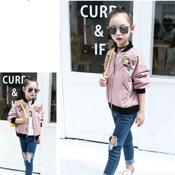 Jacket For Girls Fashion Army Green Embroidery Flower And Bee Coat Children 2017 Beautiful Bomber Jacket Kids Pretty Girls Coat 5