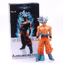 Huong Anime Figure 25CM Dragon Ball Super Ultra Instinct Goku Migatte No Gokui Key Of Egoism Figure Model Collection Toy(China)