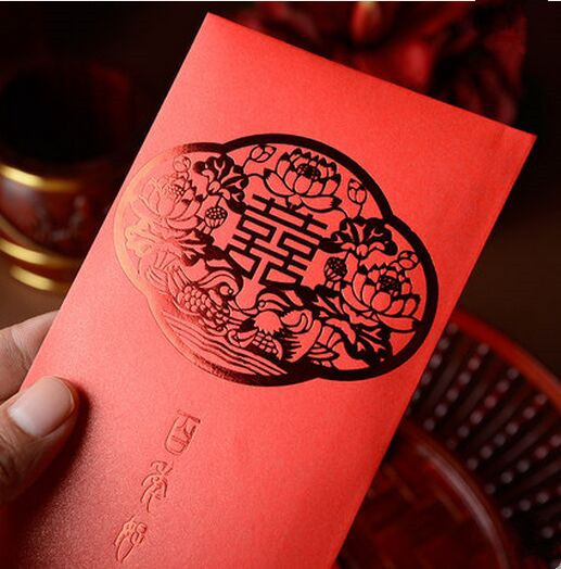 Chinese Red Envelope For Wedding Pocket Packet Money