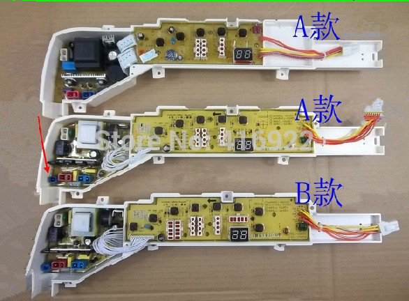 100% tested for Haier washing machine motherboard control board original XQB70-7288FM fully-automatic on sale free shipping 100% tested washing machine board for haier 192 xqb50 20h 52 20h on sale