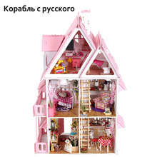 Wooden Dollhouse Fashion Doll House Furniture Girls Toy DIY Hjem Leker til barn Big Size Castle Håndlaget House Kids Gift