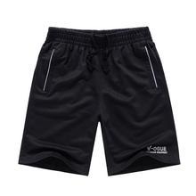 New 2019 Men Summer Sport Fertilizer Plus-size 5XL Loose Knit Fitness Short Trousers Elastic Waist Bermuda Straight Shorts