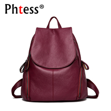 2019 Brand Vintage Women Leather Backpack For Girls Sac a Dos Preppy School Female Backpack Large Capacity Travel Bagpack New