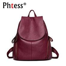 2019 브랜드 빈티지 여성 가죽 배낭 여자 sac a dos preppy 학교 여성 배낭 대용량 여행 bagpack 새로운