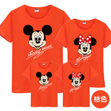 Mother Kids Family Matching Outfits T Shirts for Mama Mom an