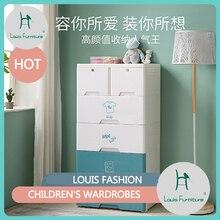 Модные детские шкафы-шкафы с выдвижными ящиками, шкаф для малыша, пластиковый шкаф для хранения, многофункциональное детское ведро с пятью ящиками