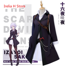 TouHou Project Izayoi Sakuya cosplay costume coat shirt skirt socks hwlloween