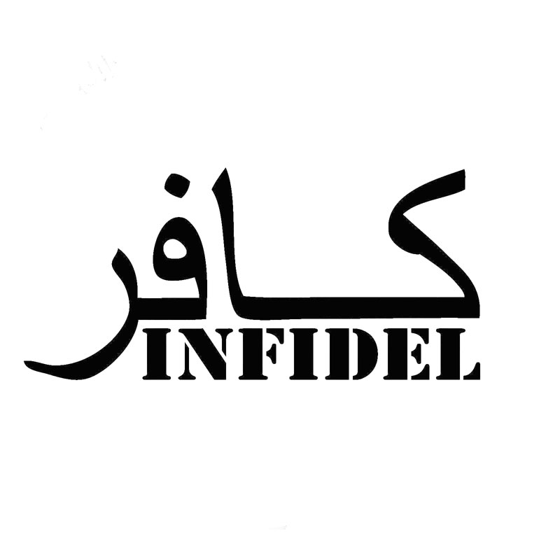 20.3CM*9.2CM INFIDEL Military Islam Christian Pride Army Vinyl Decals Car  Stickers Car Styling Accessories Black/Sliver C8 0721-in Car Stickers from  ...