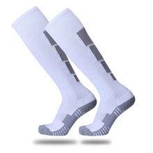 Открытый Мужчины Бег езда Велоспорт Баскетбол Белые Носки футбольный волейбол футбольные Носки спортивные хлопковые носки