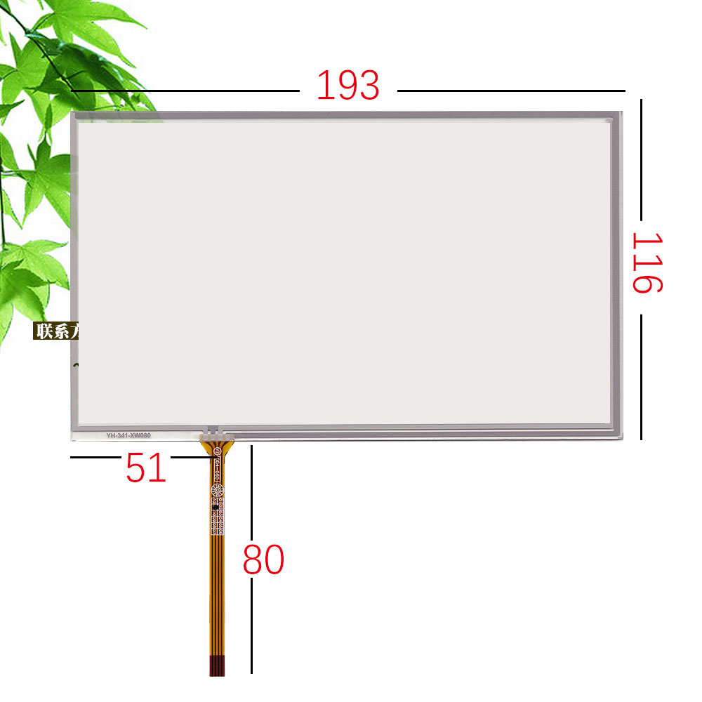 Original nouvelle navigation De Voiture 8 pouce écran tactile/193*116/AT080TN64/AT080TN03 V.2/HSD080IDW1