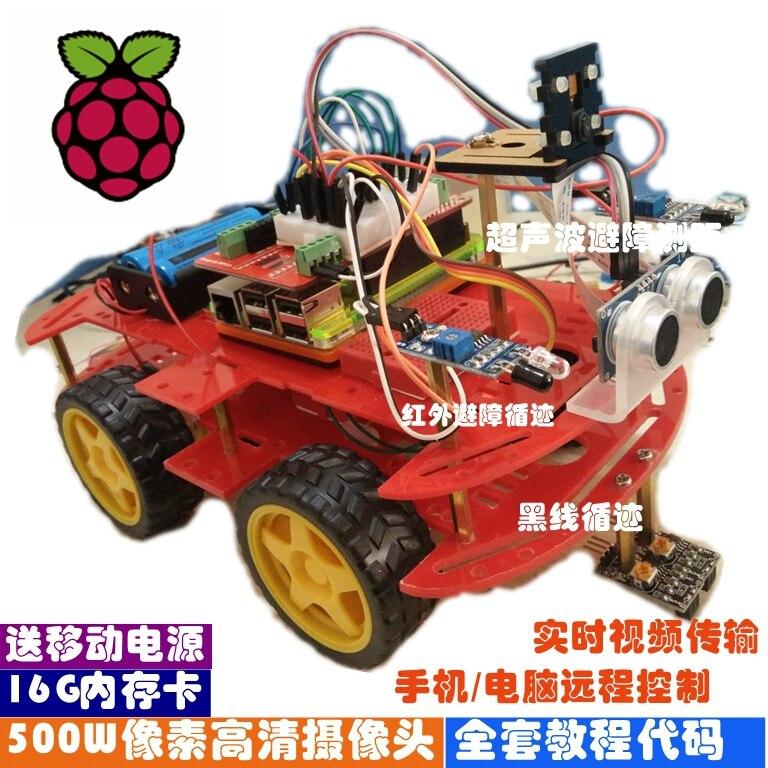 Smart car robot senza fili WiFi di controllo video a infrarossi ostacolo evitamento auto senza raspberry per Raspberry PI 3Smart car robot senza fili WiFi di controllo video a infrarossi ostacolo evitamento auto senza raspberry per Raspberry PI 3