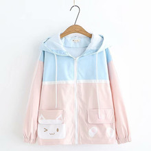 Japanese Vintage Kawaii Pink Jacket Teenage Mori Girl Autumn Women's Casual Color Block Outwear Drawstring Zipper Cute Cat Coat