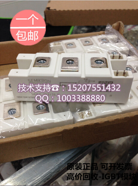 ./Saimi controlled SEMIKRON SKKT162/16E brand new original SCR module non-domestic saimi skd160 08 160a 800v brand new original three phase controlled rectifier bridge module