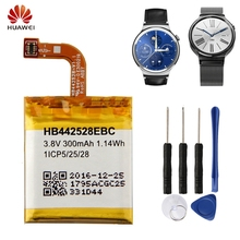 Original Replacement Battery Huawei HB442528EBC For Huawei Watch1 300mAh original replacement battery huawei hb442528ebc for huawei watch1 300mah