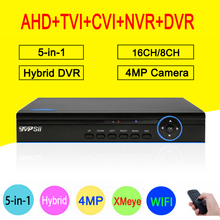 Blue-Ray Hisilicon Chip 16CH/8CH 4MP Surveillance 5 in 1 WIFI Hybrid Coaxial ONVIF TVi CVI IP NVR AHD CCTV DVR Free Shipping