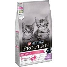 Сухой корм Pro Plan для котят с чувствительным пищеварением или с особыми предпочтениями в еде, с индейкой, 1.5кг
