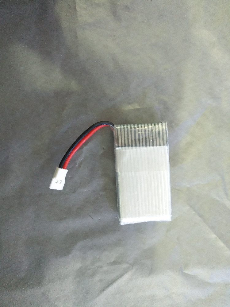 Shipping 3.7V lithium polymer <font><b>battery</b></font> with plug 600mah- <font><b>752540</b></font> high rate model image