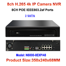 H.265  8CH POE NVR HDMI Onvif P2P Motion Detection For 12MP/8MP/5MP/3MP/1080P/720P IP POE Camera Video Network Recorder