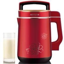 Китай бытовой красный Joyoung DJ16B-D258 машина для производства соевого молока прибор для приготовления соевого молока 220-230-240V 1.6L сока, тофу, рисовой пасты