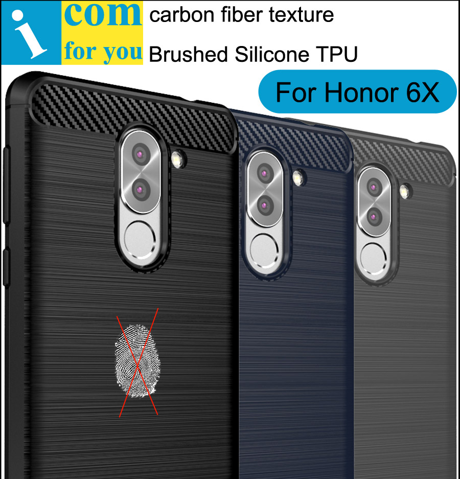 carbon fiber Brushed Silicone TPU Cover Case For Huawei GR5 2017 Honor 6X Matte Anti fingerprint
